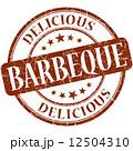 肉 バーベキュー 熱いのイラスト 12504310