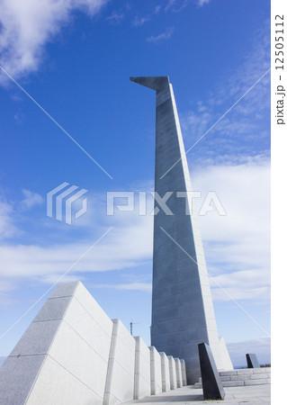 祈りの塔、慰霊碑、大韓航空機撃墜事件 12505112