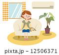 リラックス 12506371