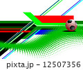 World Cup Soccer banner. Colored Vector illustration 12507356