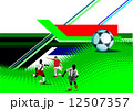 World Cup Soccer banner. Colored Vector illustration 12507357