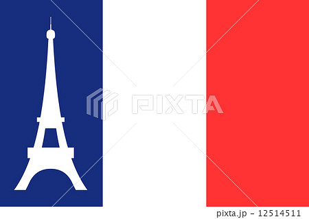 フランス国旗とエッフェル塔のイラスト素材 12514511 Pixta