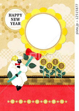 2015年未年完成年賀状テンプレート「向日葵と羊HAPPYNEWYEAR」 12515877