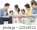 三世代家族 3世代 三世代の写真 12516512
