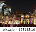 大阪市中央公会堂のライトアップ 12518310