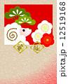 賀正 未年 年賀はがきのイラスト 12519168