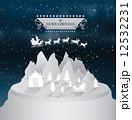 ゆき スノー 雪のイラスト 12532231
