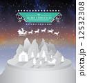 ゆき スノー 雪のイラスト 12532308