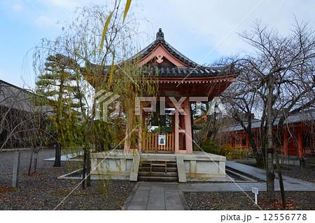 三十三間堂(蓮華王院)の「鐘楼」(京都市東山区三十三間堂廻町) 12556778