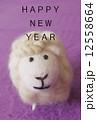 羊たて 12558664