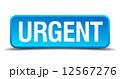 急な 緊急 バックグランドのイラスト 12567276
