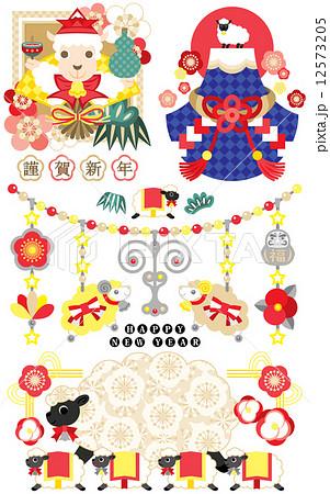 2015年未年年賀状用イラストカットデザイン素材集(瓢箪から独楽・富士山頂・羊飾り・親子) 12573205