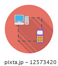 Phone sync single flat icon. 12573420