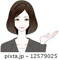 スーツの女性 紹介 12579025