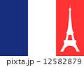 フランス国旗とエッフェル塔 12582879