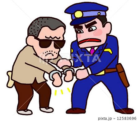 泥棒を逮捕した。のイラスト素材...