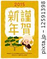 年賀状素材 年賀素材 年賀はがきのイラスト 12591398