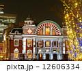 大阪市中央公会堂のライトアップ 12606334