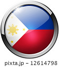 Philippines Round Metal Glass Button 12614798