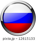 Russia Round Metal Glass Button 12615133