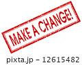 作る 変化 変更のイラスト 12615482