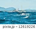 ヒラマサ キャスティング 海の写真 12619226