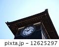 時計台 12625297