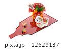 未年 正月飾り 12629137