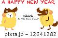 羊オオカミ素材A 12641282