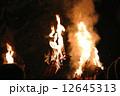 炎 松明 火の写真 12645313