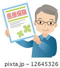 医療保険 人物 男性のイラスト 12645326