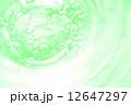 緑の風 12647297