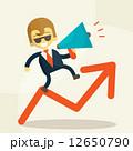 businessman  public speaking on a megaphone 12650790