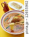 台湾ラーメン 12655902