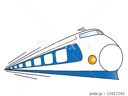 新幹線のイラスト素材 12657262 Pixta