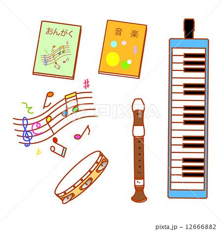 「音楽の授業 イラスト」の画像検索結果