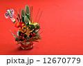 正月イメージ お正月 お正月イメージの写真 12670779