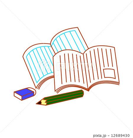 国語 学習 の写真・イラスト ... : 小学生 国語 : 国語
