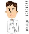 ベクター 骨折 男性のイラスト 12691288