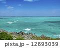 エメラルドグリーン 世渡崎 宮古島の写真 12693039