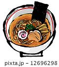 醤油ラーメン 麺料理 麺のイラスト 12696298