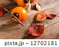 柿 12702181