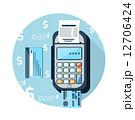 レシート 支払い 支払のイラスト 12706424