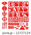 十二支 スタンプ 賀詞のイラスト 12727129