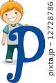 Letter Kid P 12728786