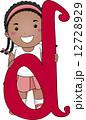 Letter Kid D 12728929