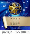 カレンダー 暦 ページのイラスト 12730838