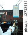 嵐電の運転手 12732532