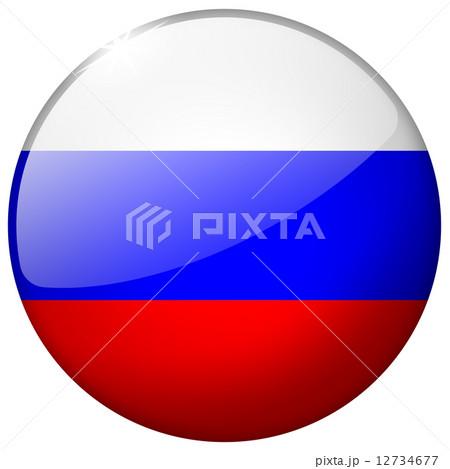 Russia Round Glass Button 12734677
