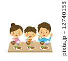 食卓 笑顔 食事のイラスト 12740153